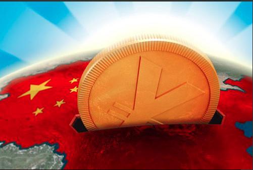 lo yen globalist?